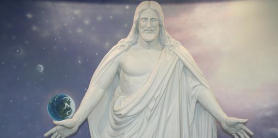 religion_christus_564x280